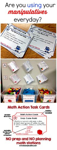 Are you using your math manipulatives everyday? I am!