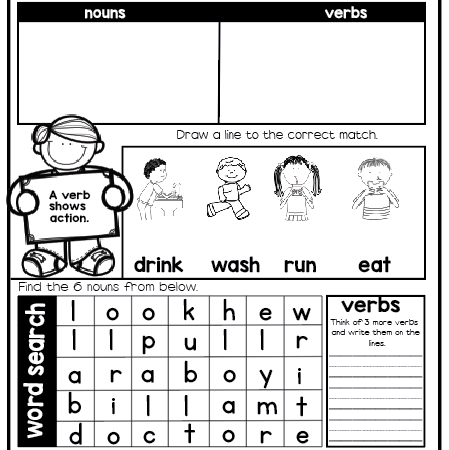 Need some quick printables to go with your lesson?